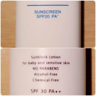 SPF製品 (1)