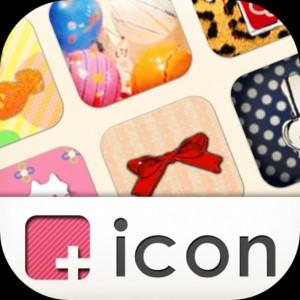 iPhoneホーム画面カスタマイズ03