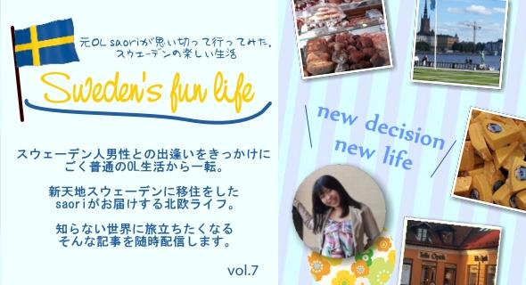 fun_life_5907
