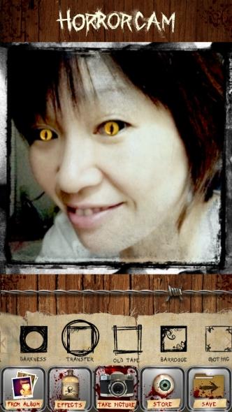 Horror Cam フィルター1