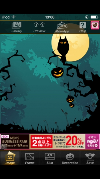 Halloween Lock Screen グリーン
