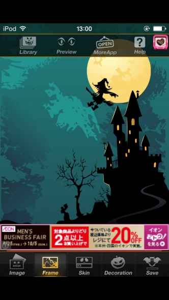 Halloween Lock Screen 魔女