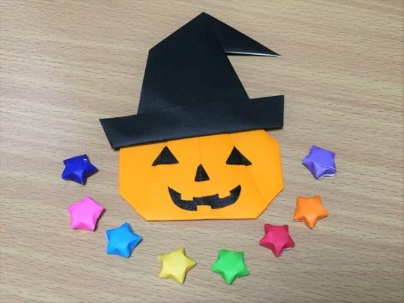 ハロウィン折り紙
