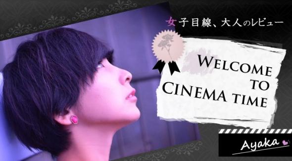 ayaka_banner